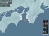 2017年09月18日16時20分頃発生した地震