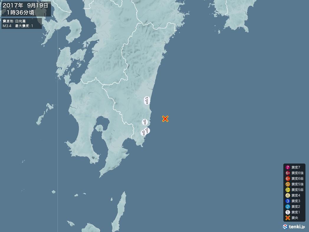 地震情報 2017年09月19日 01時36分頃発生 最大震度:1 震源地:日向灘(拡大画像)