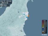 2017年09月19日02時05分頃発生した地震