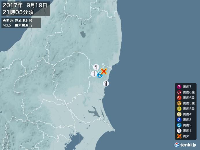 地震情報(2017年09月19日21時05分発生)