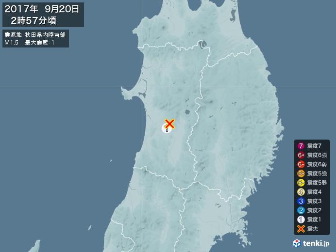 地震情報(2017年09月20日02時57分発生)