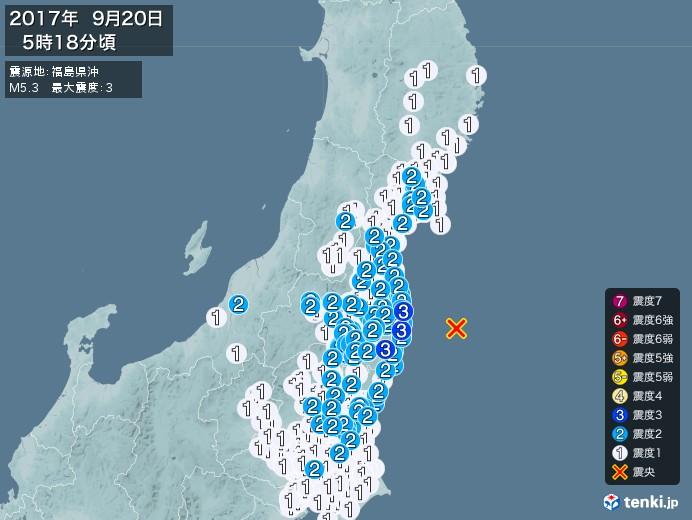 地震情報(2017年09月20日05時18分発生)