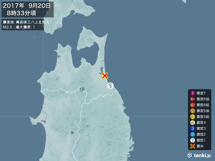 地震情報(2017年09月20日08時33分発生)
