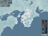 2017年09月21日01時02分頃発生した地震