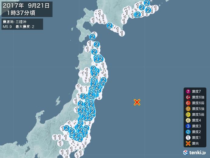 地震情報(2017年09月21日01時37分発生)