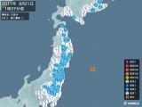 2017年09月21日01時37分頃発生した地震