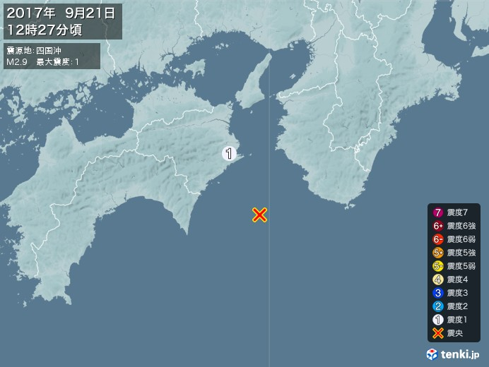 地震情報(2017年09月21日12時27分発生)