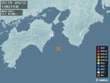 2017年09月21日12時27分頃発生した地震