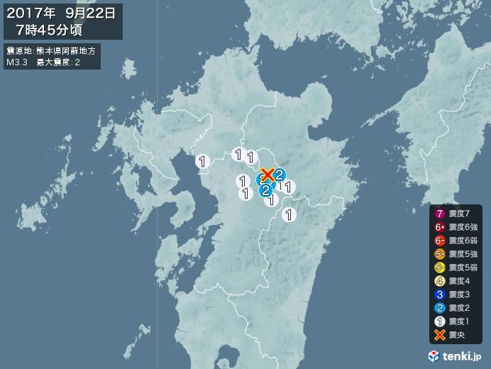 地震情報(2017年09月22日07時45分発生)