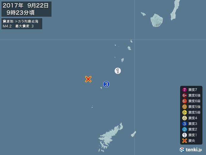 地震情報(2017年09月22日09時23分発生)