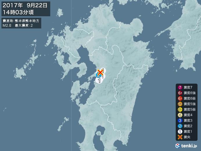 地震情報(2017年09月22日14時03分発生)