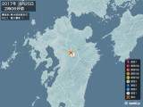 2017年09月25日02時06分頃発生した地震
