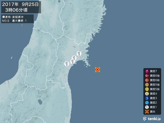 地震情報(2017年09月25日03時06分発生)