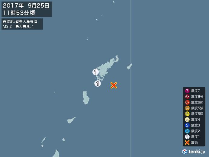 地震情報(2017年09月25日11時53分発生)