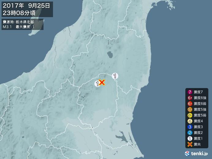 地震情報(2017年09月25日23時08分発生)