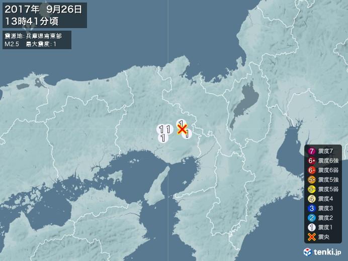 地震情報(2017年09月26日13時41分発生)