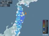 2017年09月27日05時22分頃発生した地震