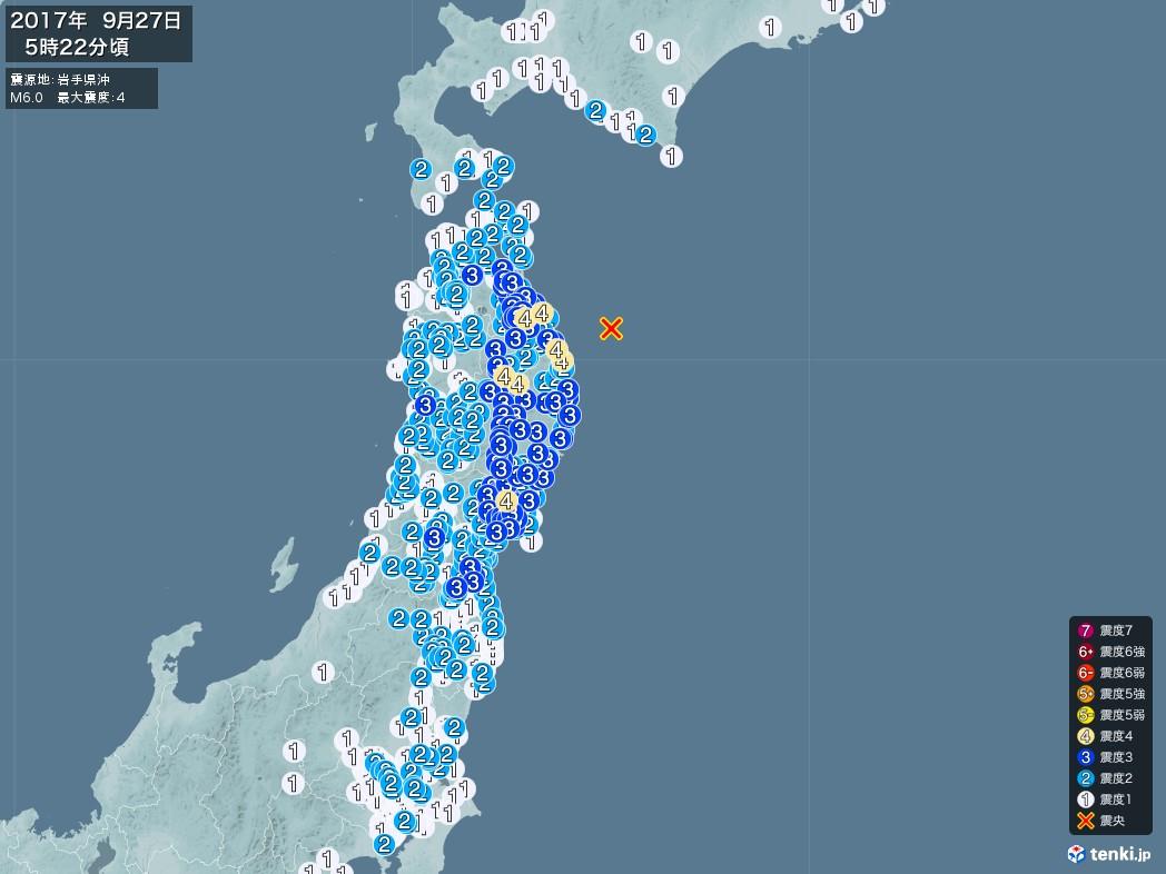 地震情報 2017年09月27日 05時22分頃発生 最大震度:4 震源地:岩手県沖(拡大画像)