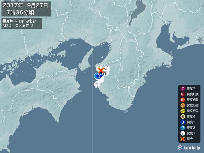 地震情報(2017年09月27日07時36分発生)