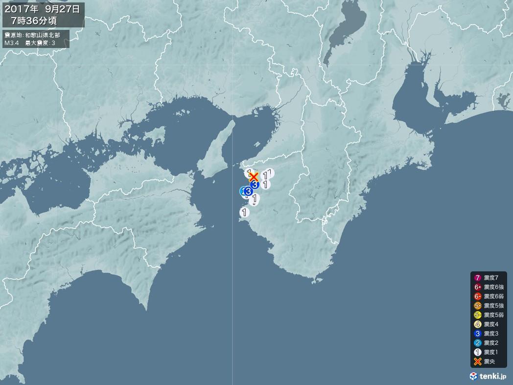 地震情報 2017年09月27日 07時36分頃発生 最大震度:3 震源地:和歌山県北部(拡大画像)