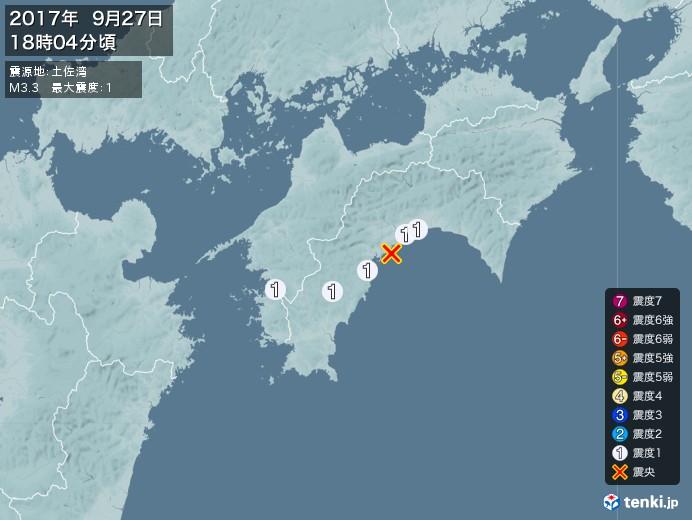 地震情報(2017年09月27日18時04分発生)
