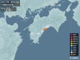 2017年09月27日18時04分頃発生した地震