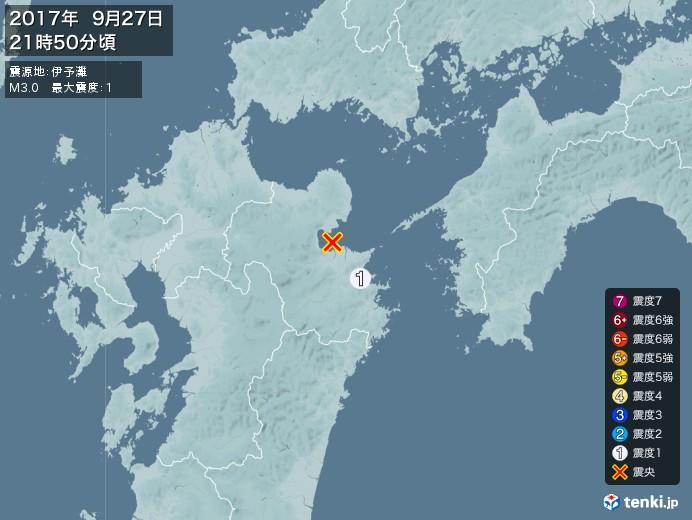 地震情報(2017年09月27日21時50分発生)