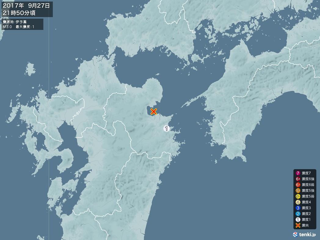地震情報 2017年09月27日 21時50分頃発生 最大震度:1 震源地:伊予灘(拡大画像)