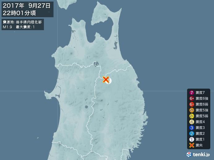 地震情報(2017年09月27日22時01分発生)