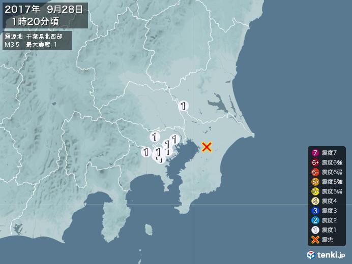 地震情報(2017年09月28日01時20分発生)
