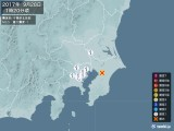 2017年09月28日01時20分頃発生した地震