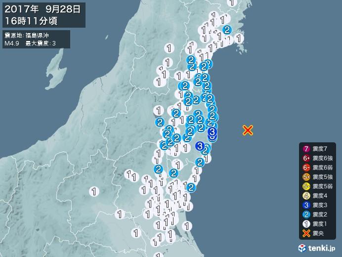 地震情報(2017年09月28日16時11分発生)