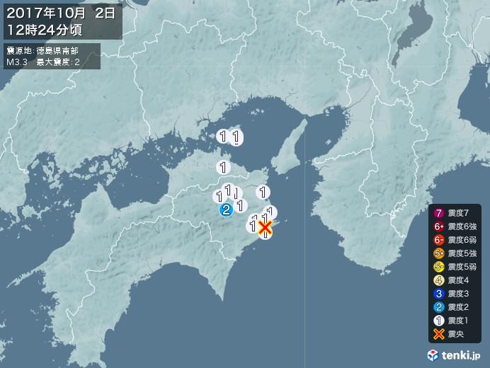 地震情報(2017年10月02日12時24分発生)