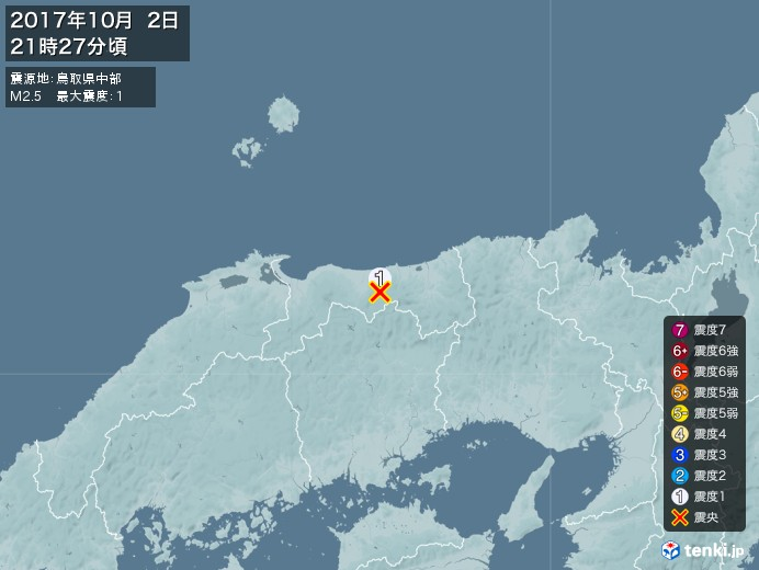地震情報(2017年10月02日21時27分発生)