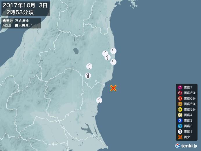 地震情報(2017年10月03日02時53分発生)