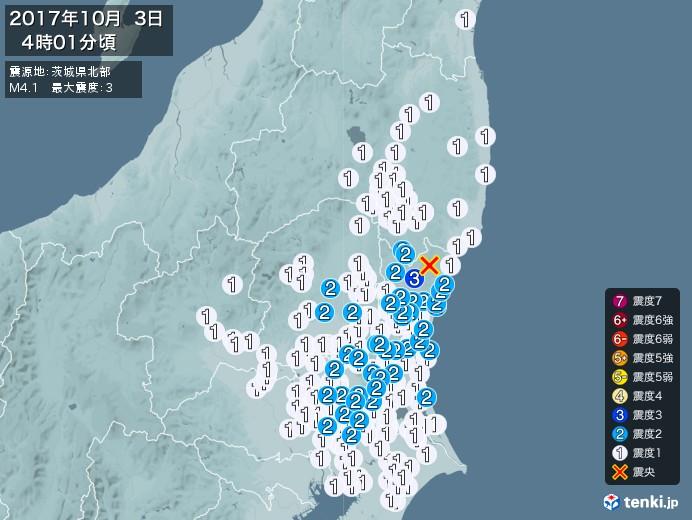 地震情報(2017年10月03日04時01分発生)