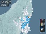 2017年10月03日04時01分頃発生した地震