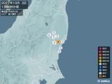 2017年10月03日13時08分頃発生した地震
