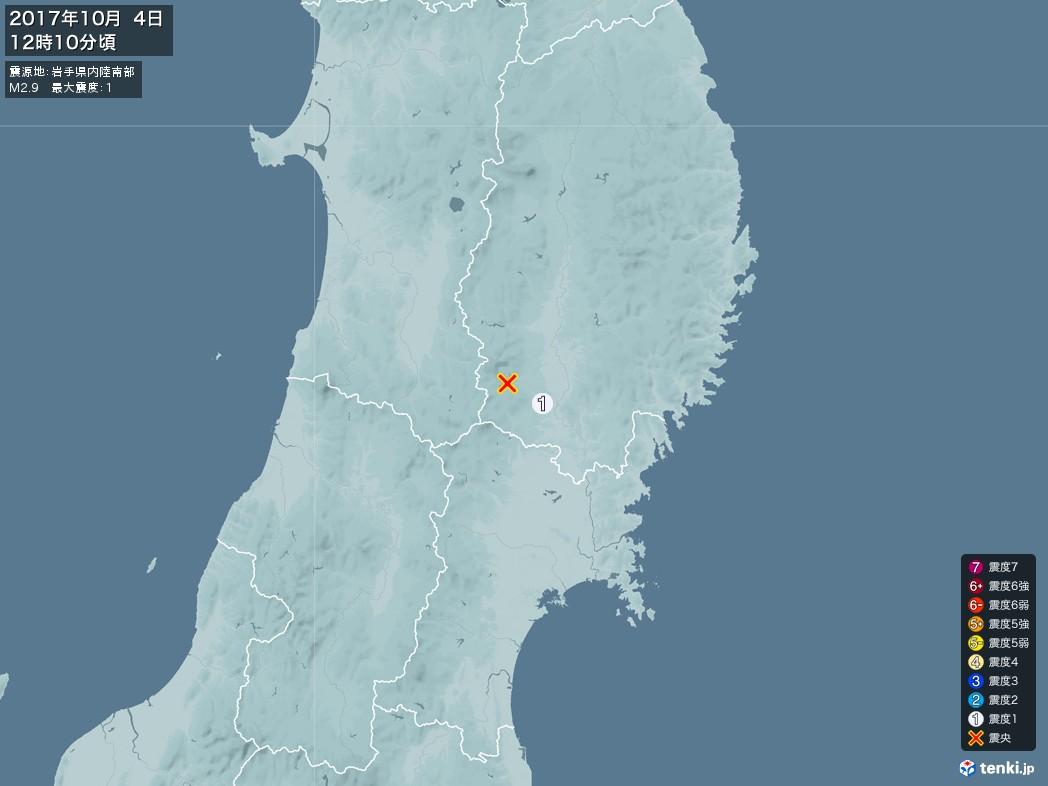 地震情報 2017年10月04日 12時10分頃発生 最大震度:1 震源地:岩手県内陸南部(拡大画像)
