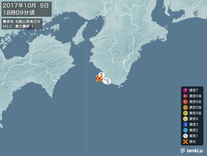 地震情報(2017年10月05日18時09分発生)