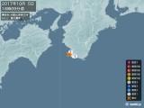 2017年10月05日18時09分頃発生した地震