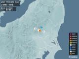 2017年10月05日23時41分頃発生した地震