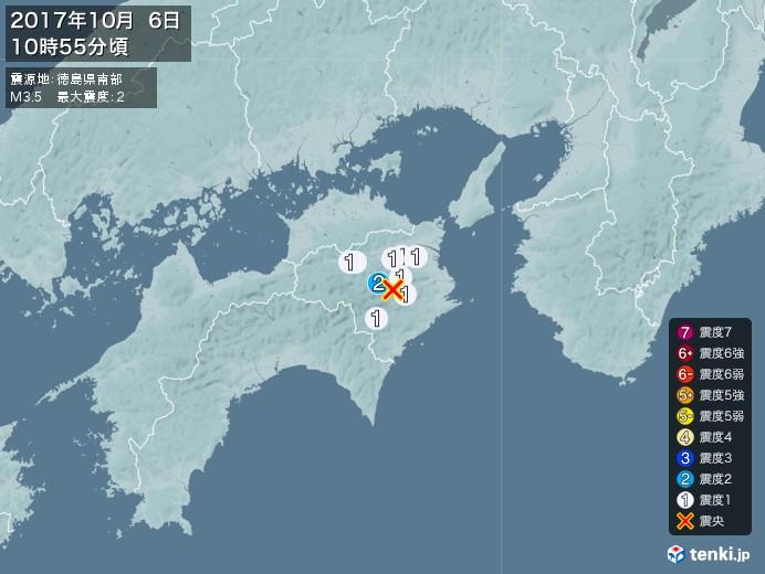 地震情報(2017年10月06日10時55分発生)
