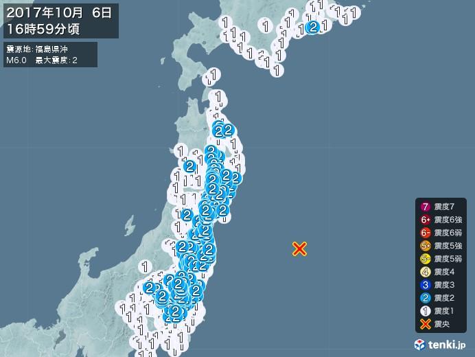 地震情報(2017年10月06日16時59分発生)