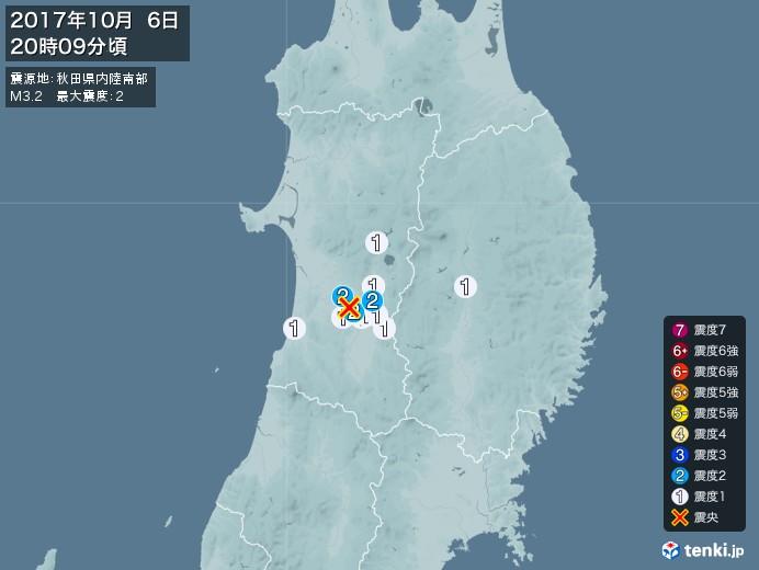 地震情報(2017年10月06日20時09分発生)