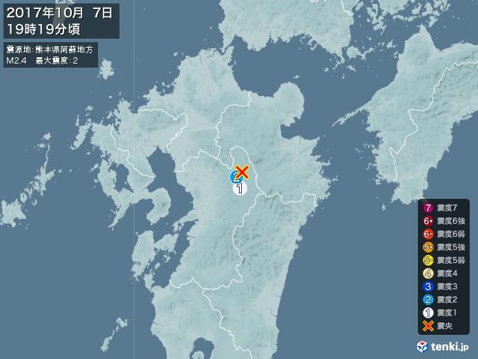 地震情報(2017年10月07日19時19分発生)