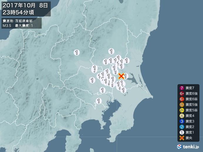 地震情報(2017年10月08日23時54分発生)