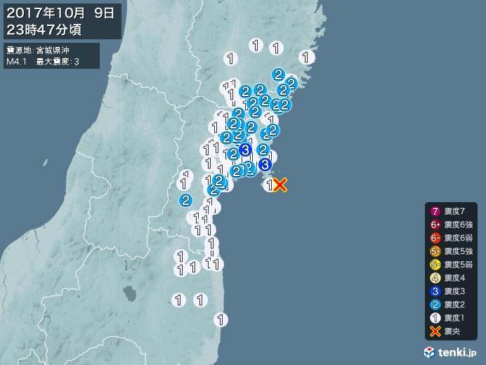 地震情報(2017年10月09日23時47分発生)