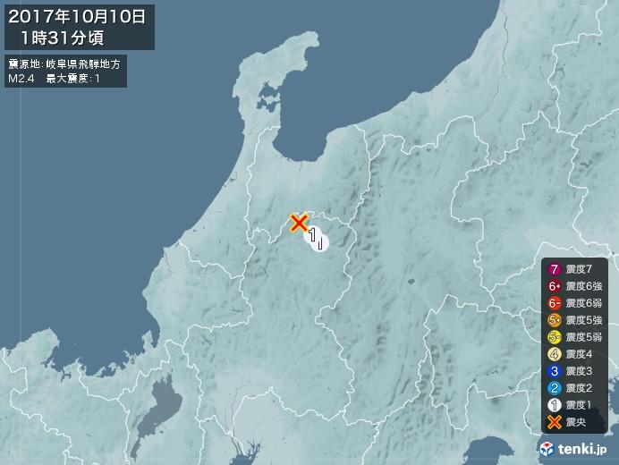 地震情報(2017年10月10日01時31分発生)