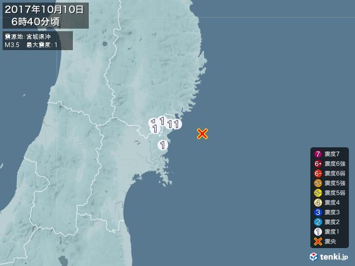 地震情報(2017年10月10日06時40分発生)